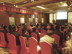 Jornada Técnica Avícola Biovet en Weifang.