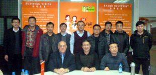 Biovet Jornada Técnica en Dalian.