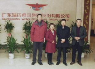 百卫公司和北京圣格锐在广东省的经销商会议