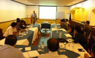 弗里萨技术会议