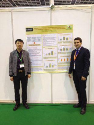 Конференция по эффективности Alquernat Inmuplus в Лемане (Китай)