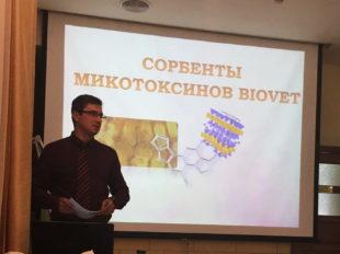 Conferencias sobre Micotoxinas y Salud Animal en Kiev