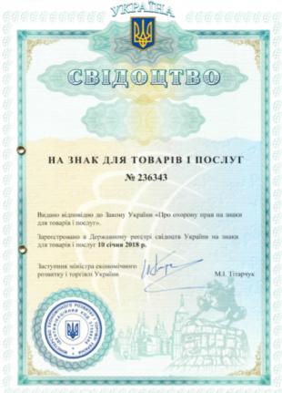La marca de Alquernat Nebsui registrada en Ucrania