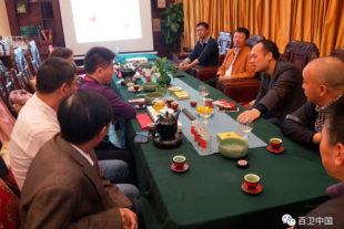 Третья конференция Sunbird состоялась в Чанша (Китай)