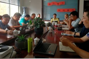BSG, the distributors of Biovet S.A. Laboratories in China conduct a training