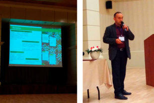 Biovet S.A gives a conference in Ukraine on a trial with a natural preservative