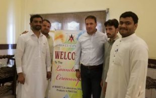 Technical-commercial visit of Biovet in Pakistan to present its range of natural additives