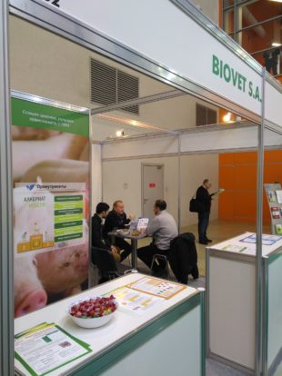 'MVC: Cereals-Mixed Feeds-Veterinary Exhibition', Moscow 2020